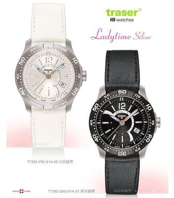 丹大戶外【Traser】Ladytime Silver / Black 時尚錶(女錶)#100323 黑色人造皮錶帶
