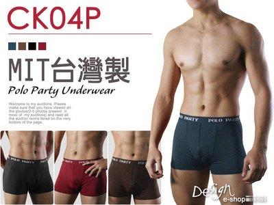 [ eShop] 台灣製 雲彩紗 高機能 超彈性 吸濕排汗 男內褲 男四角內褲 【CK-04】