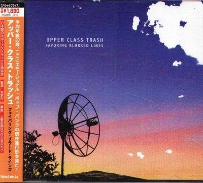 八八 - Upper Class Trash - Favoring Blurred Lines - 日版+2BONUS