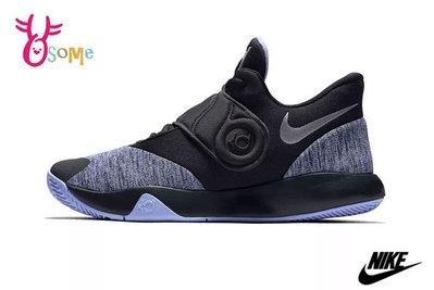 NIKE KD TREY 5 VI EP 籃球鞋 男款 AIR 緩震 氣墊 運動鞋 O7267#黑藍OSOME奧森童鞋