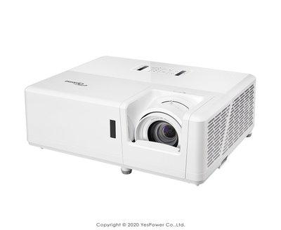ZW403 Optoma 4500流明 DLP輕巧型高亮度工程及商用投影機 DLP 1280 x 800解析/悅適影音