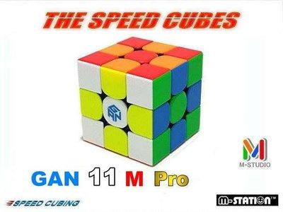 "M-STATION ""GMP.GAN-11M PRO專業磁力速解3×3×3魔術方塊""玩的極品!(送油、免運費)"