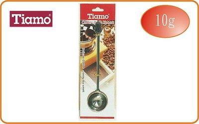 Tiamo 堤亞摩咖啡生活館【HD9176】TIAMO 不鏽鋼茶匙 10g 咖啡匙 飲料匙 攪拌匙