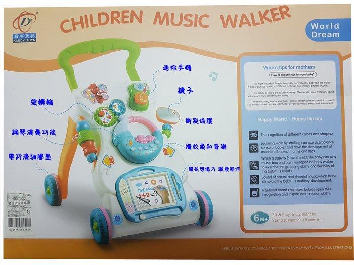 【阿LIN】904175 嬰兒學步車 兒童手推車 多功能手推車 小孩寶寶助步車 可調高低快慢檔位 配水箱 加重款