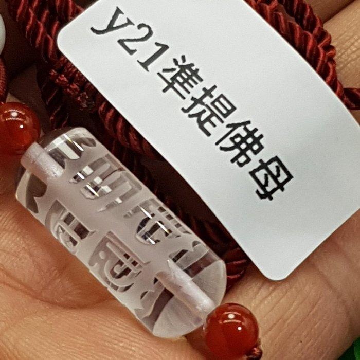 二姐的店【準提佛母心咒】天然白水晶 轉經輪 項鍊吊飾~兩用款㊣特價499~y-021