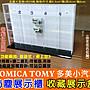 ☆客製化 尺寸可訂做☆ 旋轉展示台 旋轉展示盒120格 旋轉展示架 旋轉收納盒 120台 TOMICA TOMY 小汽車