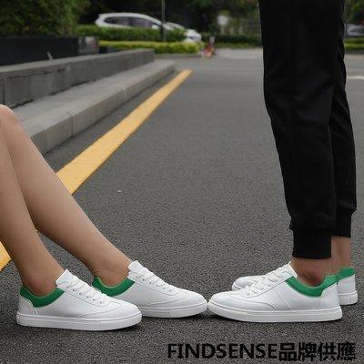 FINDSENSE品牌 四季款 新款 ...
