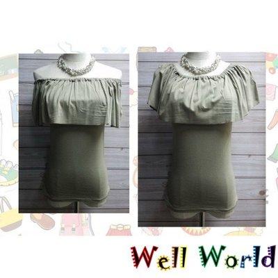 #2244 純色淨色橡筋膊一字膊短袖貼身T恤上衣(韓國製造)  ~$68~