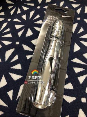 【羽球世家】 NIKE 專業打氣筒 DUAL-ACTION 籃球 球類 攜帶型 軟管 輕便 充氣筒 打氣筒 (3色)電鍍款 新北市