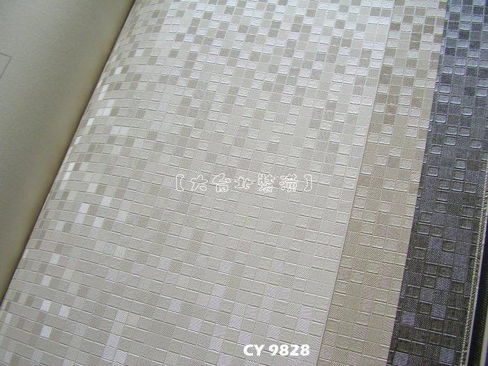 【大台北裝潢】CY國產現貨壁紙* 小小馬賽克(3色) 每支580元