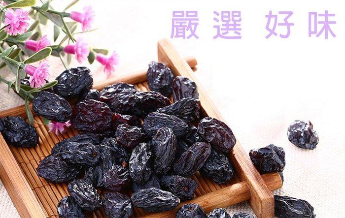 《正媽媽烘培屋》人氣 【嚴選ღ元味葡萄乾►600g】無添加 全素 一台斤裝