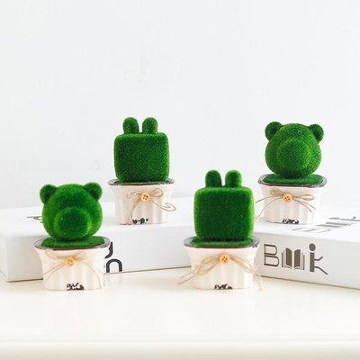 仿真盆栽 仿真植物裝飾盆景創意植絨公仔陶瓷盆栽綠植家居桌面裝飾擺件擺設
