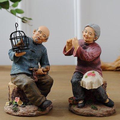 〖洋碼頭〗中式創意孝順老人擺件 送父母送老人生日禮物中秋古風家居裝飾品 ybj220