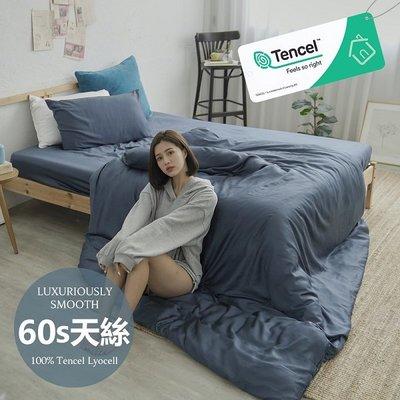 #6ST08#60支100%天絲TENCEL文青素色6尺雙人加大床包枕套三件組(不含被套)專櫃頂級300織-台灣製