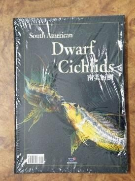 大希水族~水族參考書~威智-南美短鯛South American Dwarf Cighlids