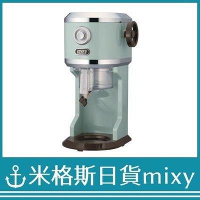 日本 LADONNA Toffy K-IS5 PA 刨冰機 剉冰機 粗細可調 可愛 雪花冰 綠色【米格斯日貨mixy】