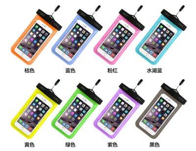 【兩面可透視】防水手機袋升級版 iphone5/ 6/ 6s/ 6plus note4/ 5 各手機通用 台北市