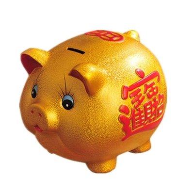 陶瓷金豬存錢罐儲蓄罐儲錢罐超大號成人創...