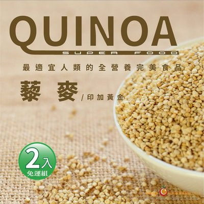 【每日優果食品】藜麥QUINOA2入6...