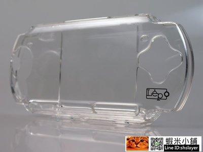 PSP水晶殼/水晶盒/保護殼/壓克力盒 2007/3007型 全新盒裝 直購價100元 桃園《蝦米小鋪》