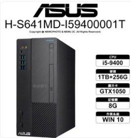 GTX1050 I5-9400 1TB+256G 8G/2666 H-S641MD-I59400001T