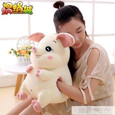 可愛仿真豬豬抱枕公仔毛絨玩具插手暖手娃娃玩偶懶人睡覺抱送女生禮物  YTL