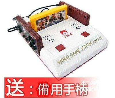 【格倫雅】^小霸王電視遊戲機g-l-y9 懷舊經典80後遊戲機 FC遊戲紅白機 致青春 兒1
