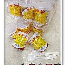 古意古早味 麥芽糖 (方便吃/5罐裝) 懷舊零食 糖果 梅子麥芽 不黏牙 童年回憶 台灣零食
