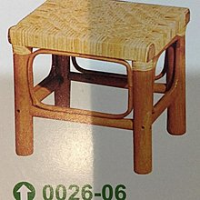 8號店鋪 森寶藝品傢俱企業社 B-28 籐製 籐椅 系列026-7 四方椅(大)