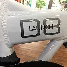 小哲居 DAHON lauch D8 兩色 8速摺疊車 20吋輪組 新型爆龍齒摺疊關節 24期刷卡分期零利率 免運