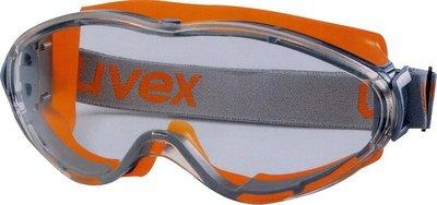 uvex - 9302 德國護目鏡 抗化學 防霧 防塵護目鏡組 防霧 抗刮 耐化學 [ 好好防護 ]