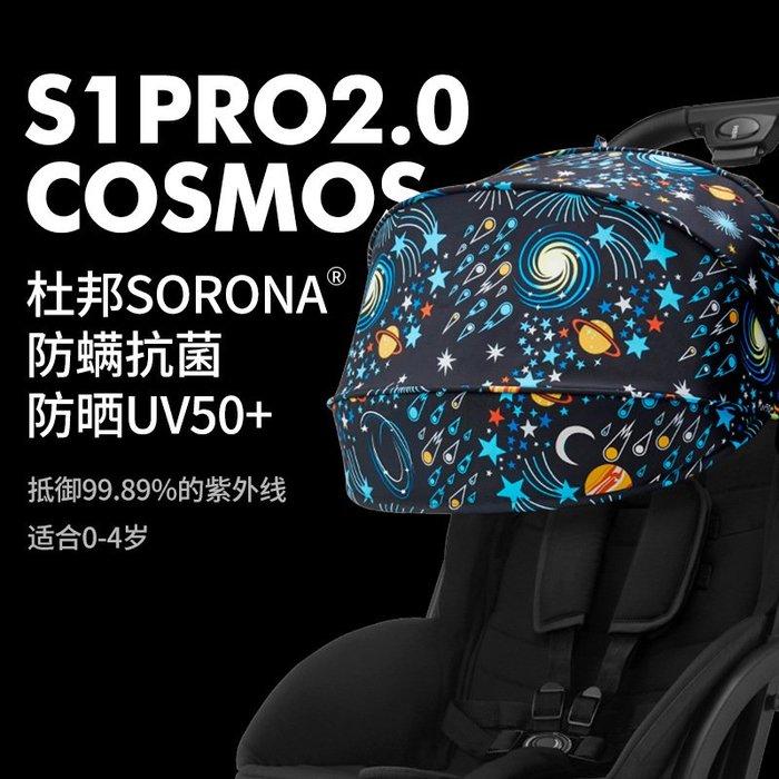 [朱亞文推薦]HBR虎貝爾S1PRO2.0宇宙夢系列嬰兒推車輕便折疊推車