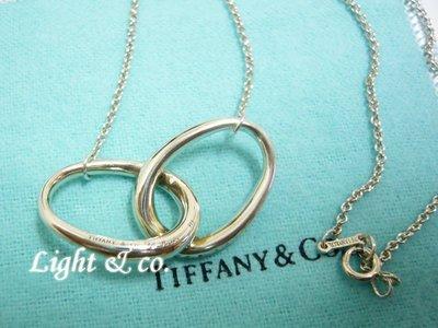 【Light & co.】專櫃真品 TIFFANY & CO 925純銀 戒指 雙戒 雙環 双環 雙圈 項鍊 大 草寫