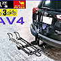 【RV達人】TOYOTA RAV4 攜車架 腳踏車架 拖車架 自行車攜車架