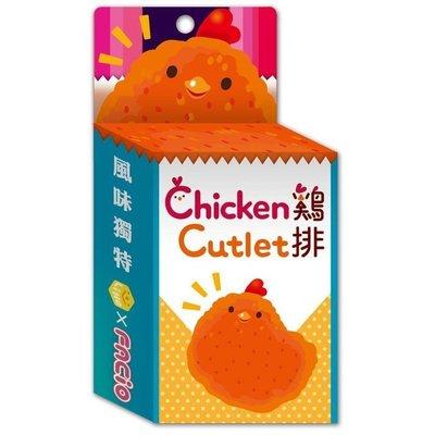 大安殿實體店面 雞排 Chicken Cutlet 珍珠奶茶兒童版 Bubble Tea 繁體中文正版益智桌上遊戲