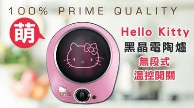 ㊣好便宜+免運✿ HELLO KITTY 黑晶電陶爐 福利品 台北市