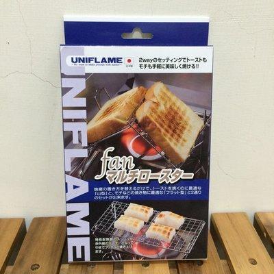 (現貨)*晴媽咪小舖*UNIFLAME多功能烤吐司架/ 烤麵包架 660072 日本製 彰化縣