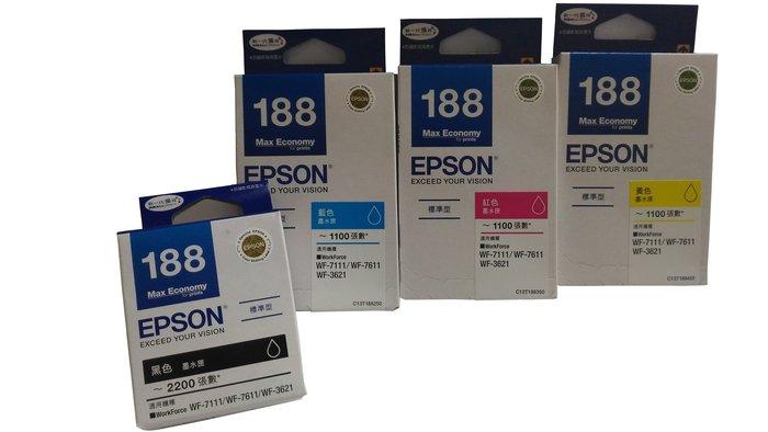 (整組含稅價)EPSON T188 / 188 黑藍紅黃原廠墨水匣適WF-7111/WF-7611/WF-3621④