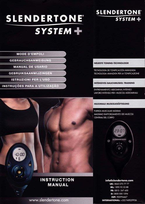 Slendertone System +PLUS 智慧型男性腰腹雕塑腰帶加強版150級/健身器材/性感六塊肌鍛鍊
