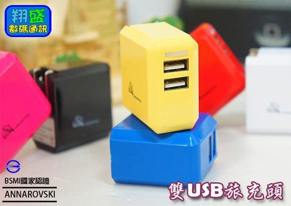 雙USB旅充頭充電器行動電源平板 A7 A8 J7 S6 S7 edge/Note 4 5/M10/Iphone 7 6S/M10/ZE552KL/XZs