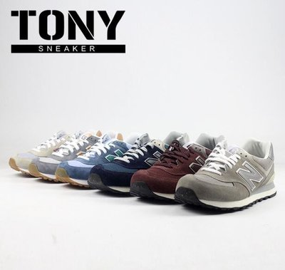 情侶款 NEW BALANCE/NB 三原色 ML574VG/VB/VN