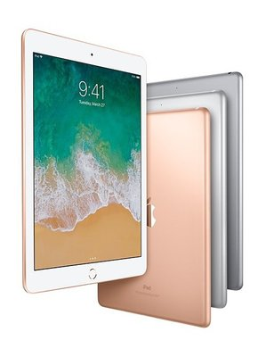 永興蘋果專賣店 Apple iPad 9.7吋 (2018) Wi-Fi 32GB