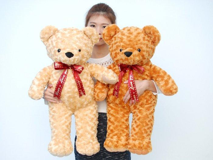 可愛玫瑰泰迪熊娃娃~高70公分~泰迪熊~毛質柔軟~生日禮物~最受歡迎玩偶