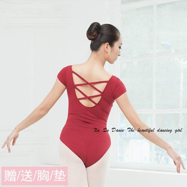 5Cgo【鴿樓】會員有優惠 43105846404 機翼袖後交叉芭蕾舞服 練功服 舞蹈服舍賓服芭蕾舞成人女 芭蕾舞衣