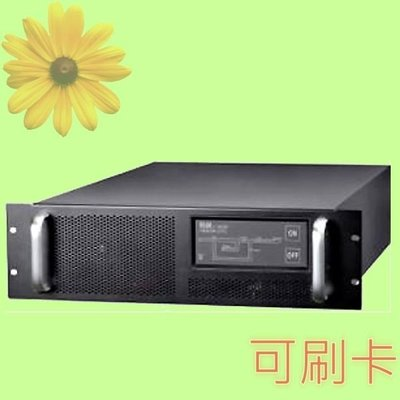 5Cgo【權宇】飛瑞C-10000R/C10000R UPS在線式不斷電設備10000VA/7000W 10KVA 含稅