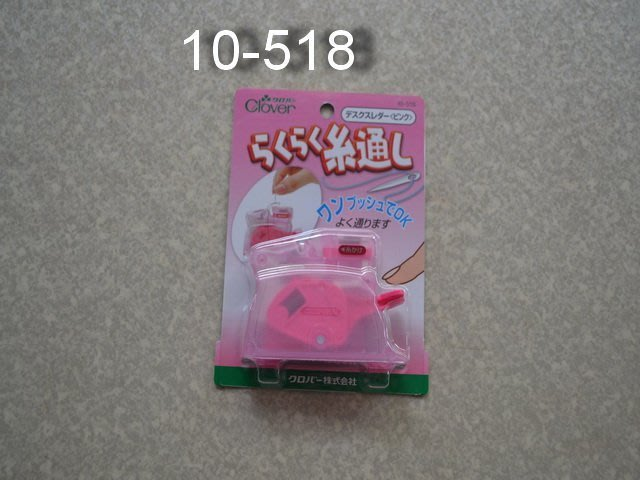 *巧巧布拼布屋*日本進口~10-518兩用穿線器(粉紅色) / 穿線的好幫手 /可樂牌穿針器