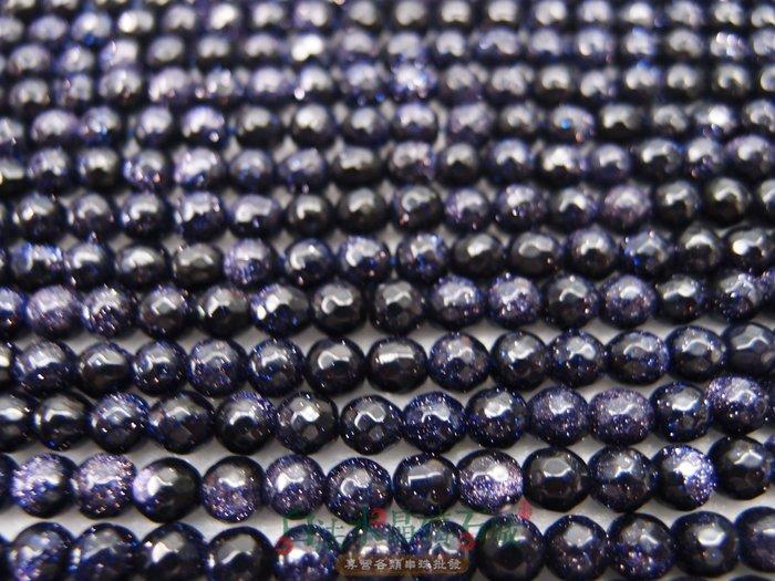 白法水晶礦石城         藍金砂石  6mm 礦質  切面  求財 聚財  串珠/條珠  首飾材料