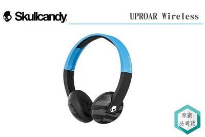 《視冠 高雄》Skullcandy 潮牌 Uproar 阿波羅 藍黑 藍芽 耳罩式 耳機 皮質 公司貨