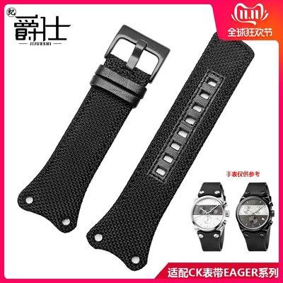 錶帶 手錶配件 保護殼防水尼龍手表帶適配ck男表EAGER系列K4B384B6 K4B381B3黑色帆布帶
