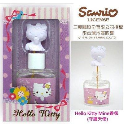 三麗鷗 授權 Hello Kitty mini香氛組-守護天使(柑橘花香)(8ml)【灰姑娘城堡】